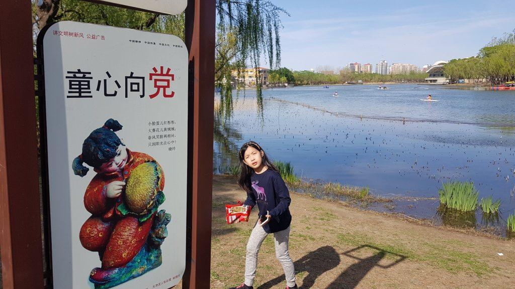 """Propagandaaffisch i Peking. """"Barnens hjärtan vänder sig mot Partiet"""""""