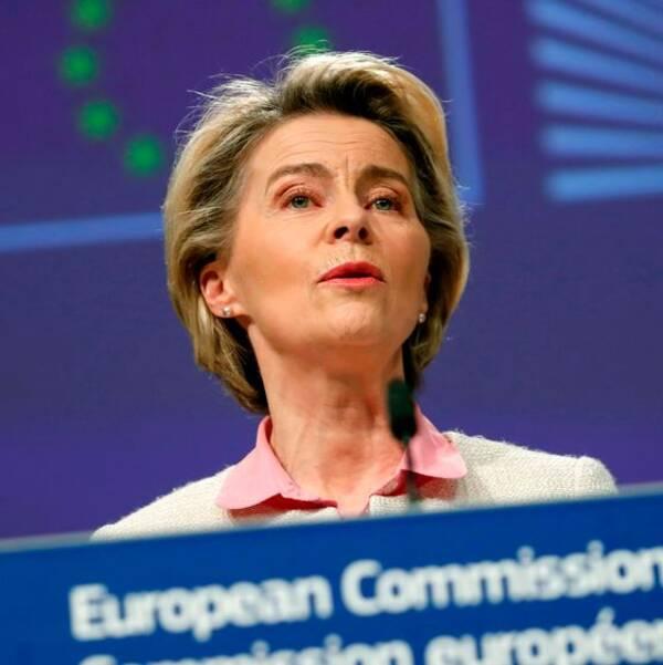 Ursula von der Leyen, President of the European Commission on the Brexit agreement.